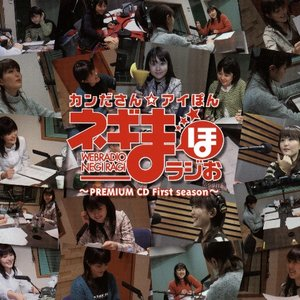 Image for 'Mahora Gakuen Chuutobu 2-A'