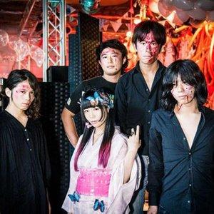Image for '大森靖子 & THEピンクトカレフ'