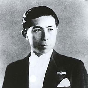 Image for '橋本國彦'