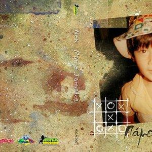 Image for 'Nek/Moca Juniors'