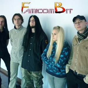 Image for 'FamicomBit'
