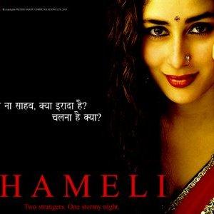 Image pour 'Chameli'