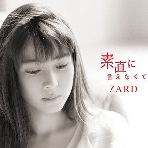 Image for 'ZARD feat. 倉木麻衣'