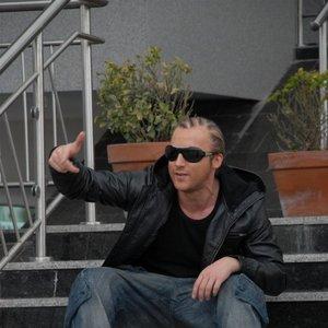 Bild für 'Vrcak'