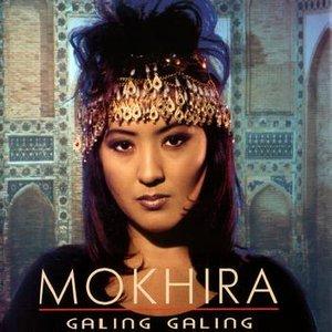 Изображение для 'Mokhira'
