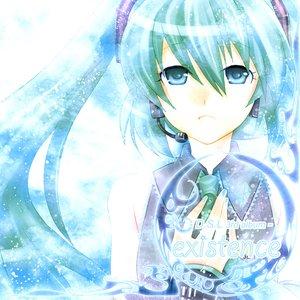 Image for 'Amyu'