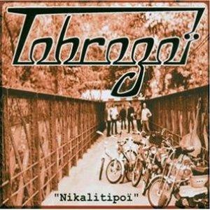 Image for 'Tobrogoï'