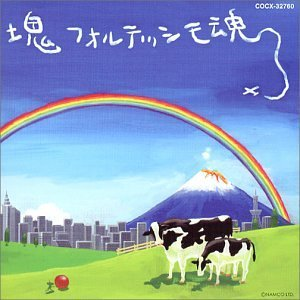 Image for 'Katamari Damacy Soundtrack'