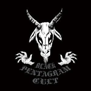 Image for 'Black Pentagram Cult'