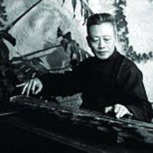 Immagine per 'Guan Pinghu'