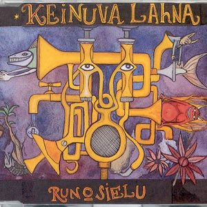 Image for 'Keinuva lahna'