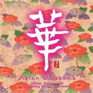 Image for 'Missa Johnouchi ft. Li-Hua Ensemble'