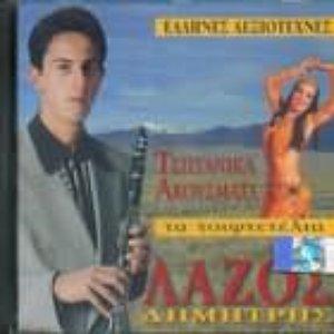 Image for 'Dimitris Lazos'
