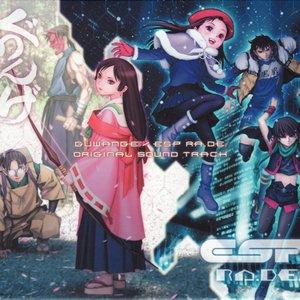 Image for 'Masahiro Kusunoki'