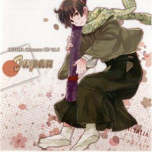 Image for 'Japan (CV: Takahashi Hiroki)'