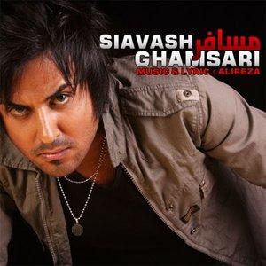 Image for 'Siavash Ghamsari'