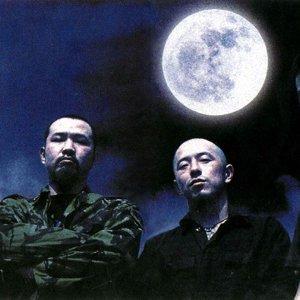 Image for '鐵槌'