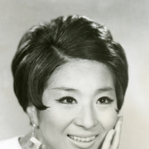 Image for '金井克子'