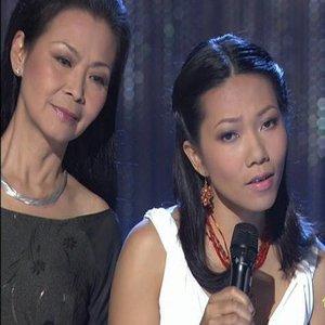 Image for 'Trần Thu Hà & Khánh Ly'