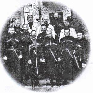 "Image for 'Anchiskhati Chirch Choir and Folk Group ""Dzveli kiloebi""'"