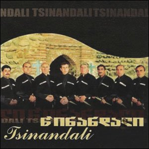 Image for 'The Tsinandali Choir'