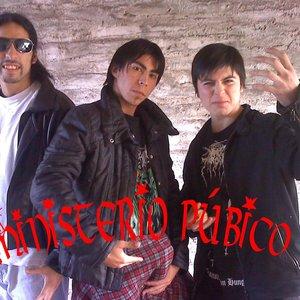 Image for 'Ministerio Púbico'