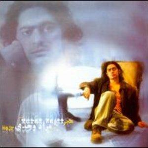 Image for 'Murad Wajdi'