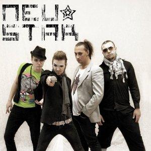 Imagem de 'Neu★Star'