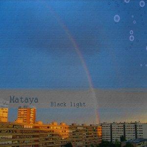 Image for 'Mataya'