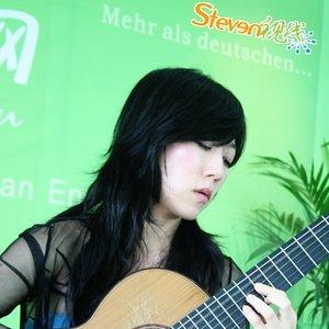 Image for 'Xuefei Yang'