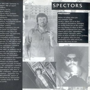 Image for 'Spectors'