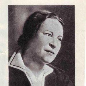 Image for 'Агния Барто'