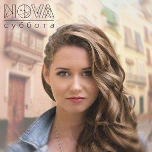Image for 'Nova'
