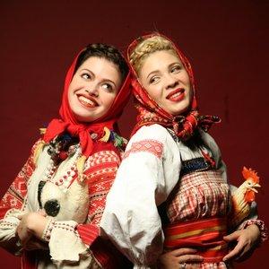 Image for 'Тина Кузнецова и Алена Романова'