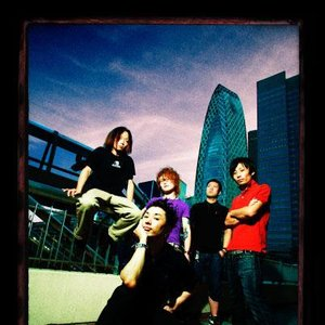 Image for 'Astralmess'