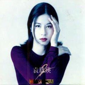Imagem de '袁凤瑛'