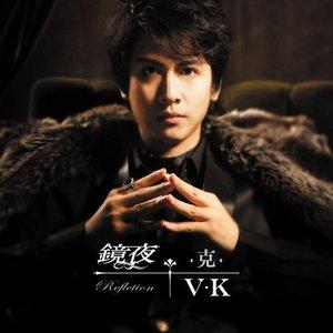 Image pour 'V.K克'