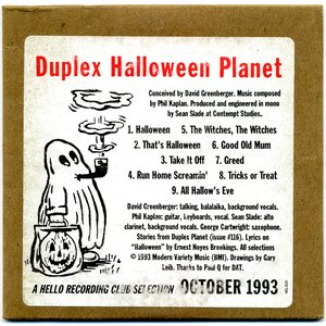 Image for 'Duplex Halloween Planet'