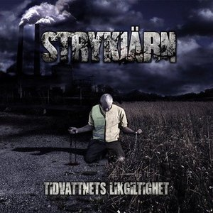 Image for 'Strykjärn'