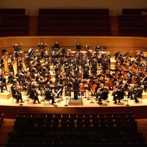 Bild für 'Orchestre Philharmonique de Radio France'
