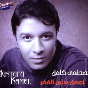 Image for 'Mustafa Kamel'
