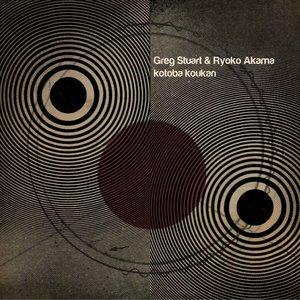 Image pour 'Greg Stuart & Ryoko Akama'