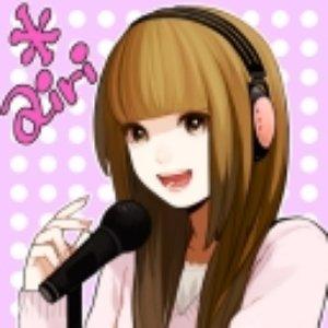 Image for '*あいり'