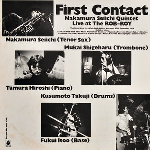 Image for 'Nakamura Seiichi Quintet'