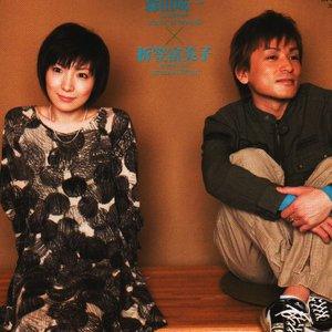 Imagem de 'Masakazu Morita & Fumiko Orikasa'