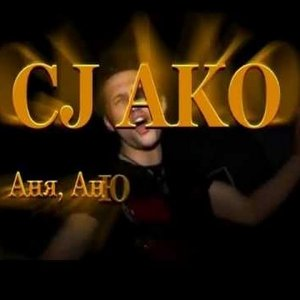Image for 'CJ Ako'