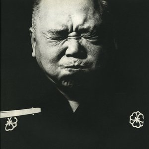 Image for '五代目柳家小さん'