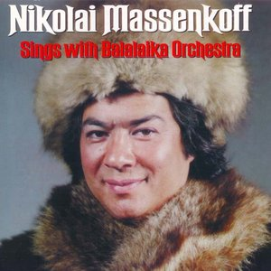 Image for 'NIKOLAI MASSENKOFF'