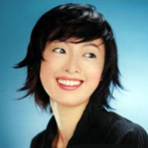 Image for '曽根麻矢子'