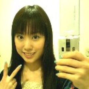 Image for 'Kaori Fukuhara'